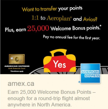 AMEX Gold Rewards Ad