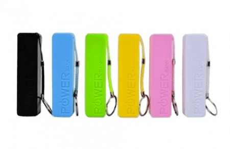 Universal Keychain Charger for Smartphones & Tablets