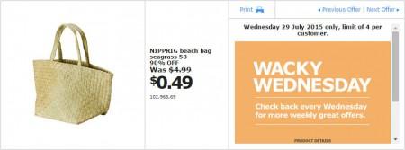 IKEA - Calgary Wacky Wednesday Deal of the Day (July 29) C