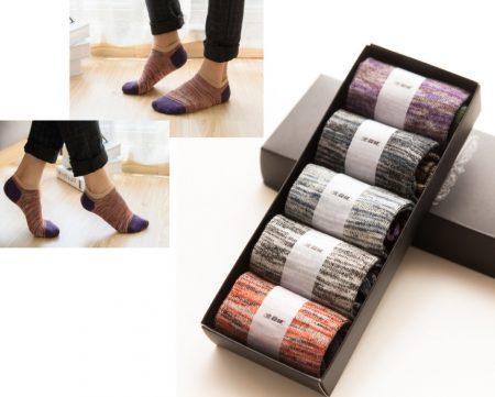 Ankle Length Multicolor Dress Socks